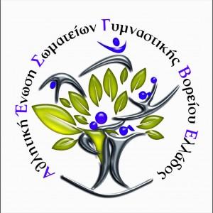 aesgve logo new