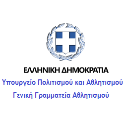 logo_gga_220