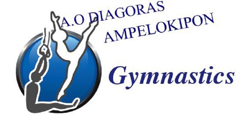 Diagoras800x400