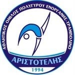 polygyros_logo_small