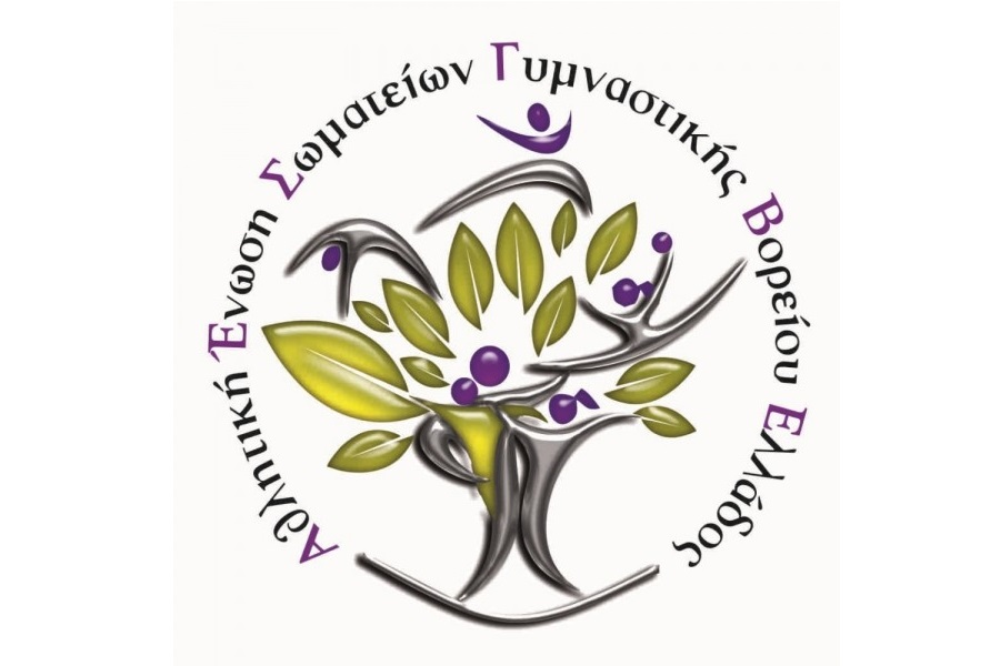 aesgve_logo-600x600