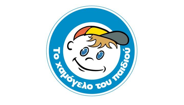 hamogelo_xamogelo_logo