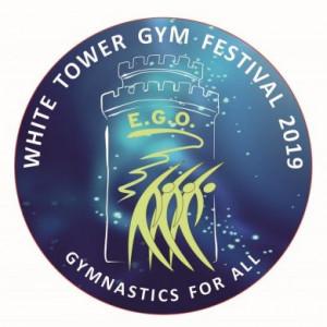 white-tower-2019-logo-760x390