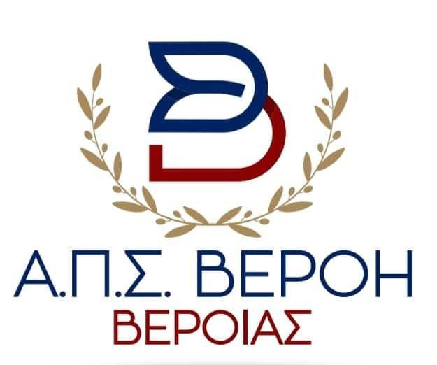 ΒΕΡΟΗ logo