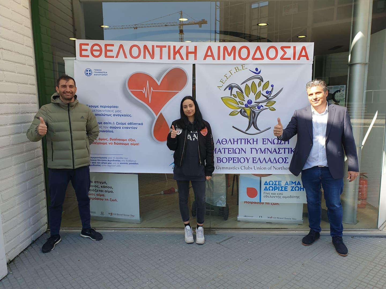 aimodosia thessaloniki_tsolakidis-psathas-sakelaridou