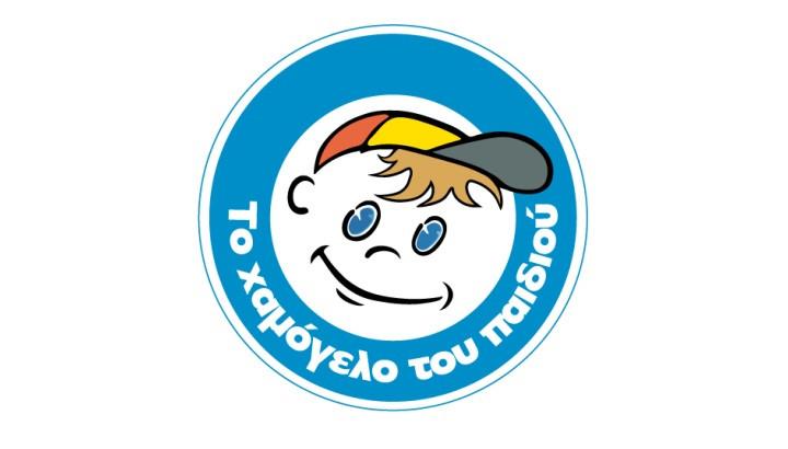 "To ""Horizon Cup"" στέλνει μήνυμα προσφοράς και κοινωνικής ευαισθησίας, μαζί με «Το Χαμόγελο του Παιδιού»"