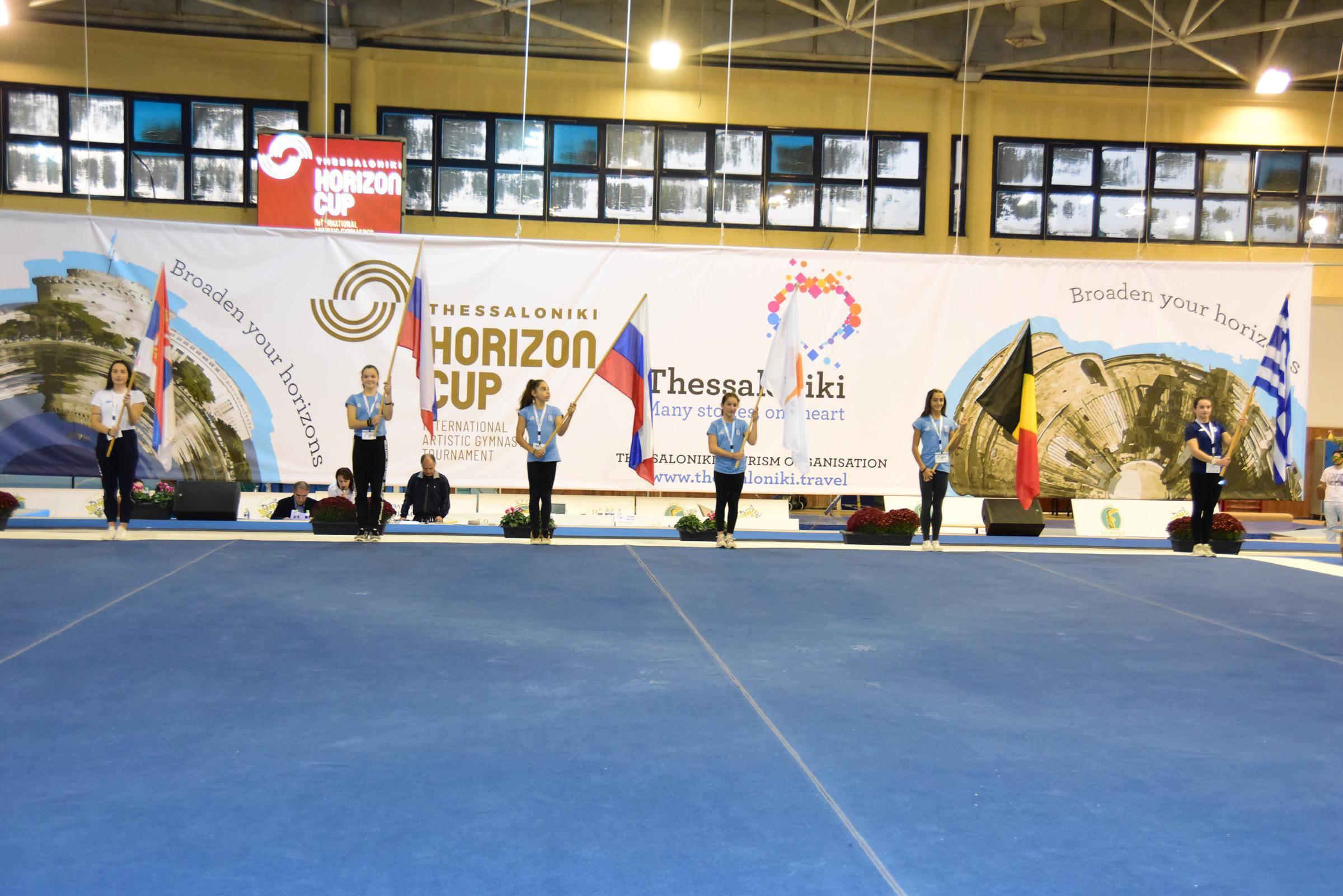 """Έρχεται το 2ο """"Horizon Cup"""": Δηλώστε εθελοντής και ζήστε μία ξεχωριστή εμπειρία!"""