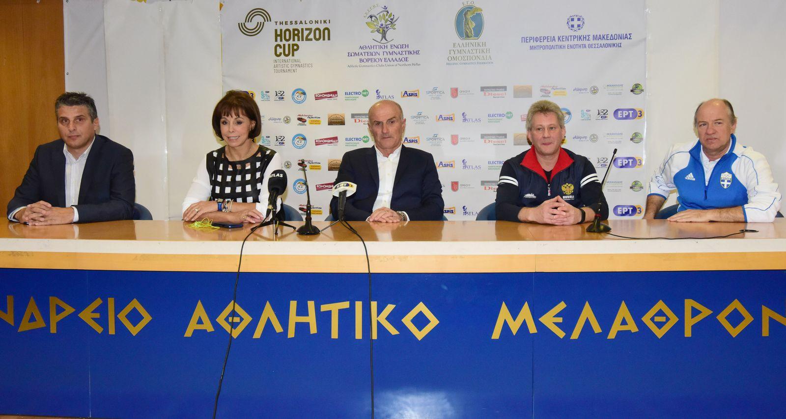 """Ανοίγει νέους ορίζοντες το 1ο διεθνές τουρνουά ενόργανης """"Horizon Cup"""" (photos)"""