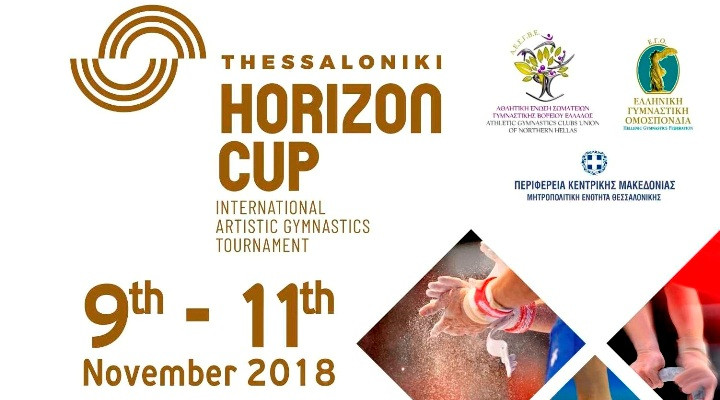 """Αθλητές από επτά χώρες και 27 συλλόγους στο """"Horizon Cup"""""""