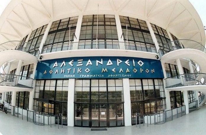 Κλειστές οι αίθουσες γυμναστικής στο Παλέ ντε σπορ το Σάββατο (08/09)