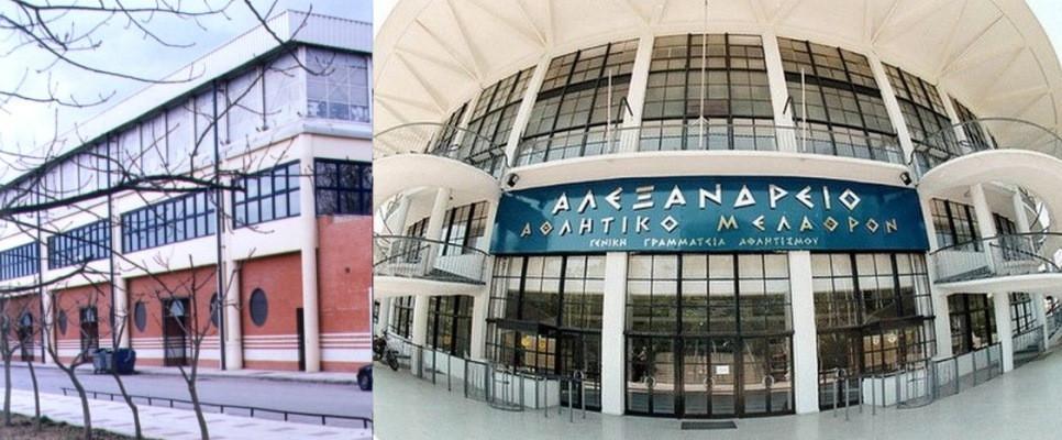 Καθορισμός ωραρίων προπόνησης των Συλλόγων γυμναστικής για τη νέα περίοδο στις εγκαταστάσεις των Ε.Α.Κ. Θεσσαλονίκης
