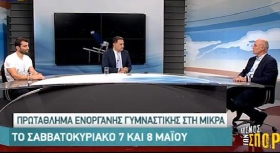Συνέντευξη Β. Τσολακίδη και Θ. Βασιλειάδη στην ΕΡΤ3 (video)
