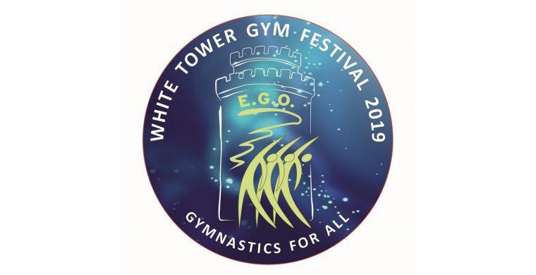 """Δηλώστε εθελοντής στο """"EGO White Tower Gym Festival 2019"""""""